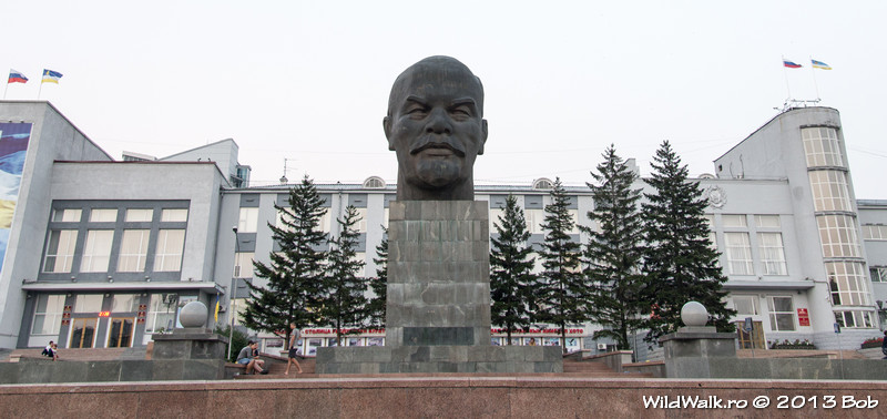 Lenin head, Ulan Ude, Russia